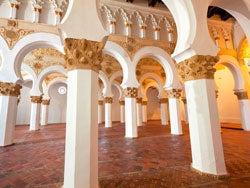Interior de la Sinagoga de Santa María la Blanca