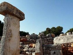 Taula de Torre d'en Galmés