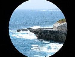 Fortaleza de la Mola, vistas