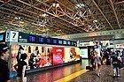 Malpensa Airport, Terminal 1
