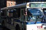 Ônibus em Nova York