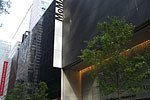 MoMA - Museum of Modern Art