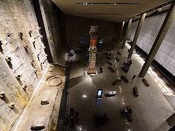 Museo del 11-S