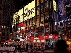 Broadway: Théatre Roi Lion