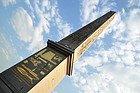 Plaza de la Concordia, Obelisco de Luxor