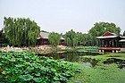 Palacio de Verano, Jardín del Gusto Armonioso