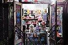 Curiosa tienda en un hutong