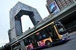 Autobuses en Pekín
