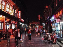 Calle cercana a Qianmen