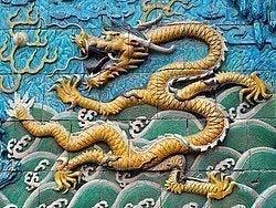 Ciudad Prohibida, Muro de los Nueve Dragones