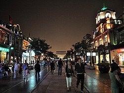 De compras por Pekín, Qianmen
