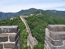 Gran Muralla China - Mutianyu