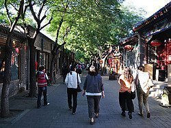 Hutong de Pekín, moderno y comercial