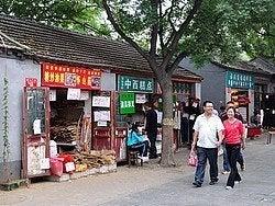 Hutong de Pekín, cerca del Parque Beihai