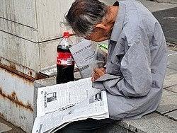 Leyendo el periódico en la calle
