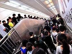 Metro de Pekín en hora punta