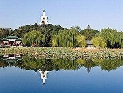 Parque Beihai
