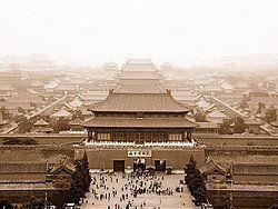 Ciudad Prohibida de Pekín