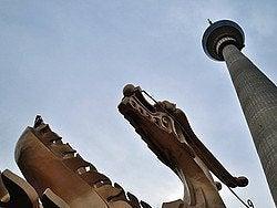 Torre de la Televisión de Pekín