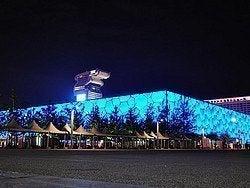 Villa Olímpica de Pekín - El Cubo de Agua