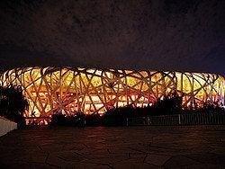 Villa Olímpica de Pekín - El Nido