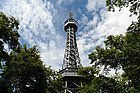 Torre de Petrin