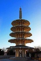 Japantown, Pagoda de la Paz