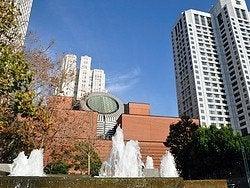 SFMOMA, Museo de Arte Moderno de San Francisco