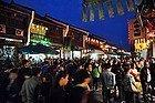 Hangzhou, Calle Qing He Fang