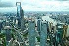 Torre de la Televisión Perla de Oriente, vistas