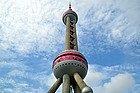 Torre de la Televisión Perla de Oriente