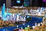 Centro de Planificación Urbana de Shanghái