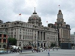 Bund de Shanghái, Banco de Shanghái y Hong Kong y Antigua Aduana