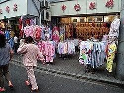Eligiendo su futuro pijama de calle
