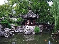Jardín Yuyuan