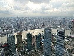 Torre Jin Mao, vistas