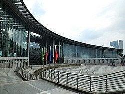 Museo de la Ciencia y de la Tecnología de Shanghái