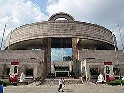 Museo de Shanghái