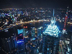 Shanghai, vistas desde el World Financial Center
