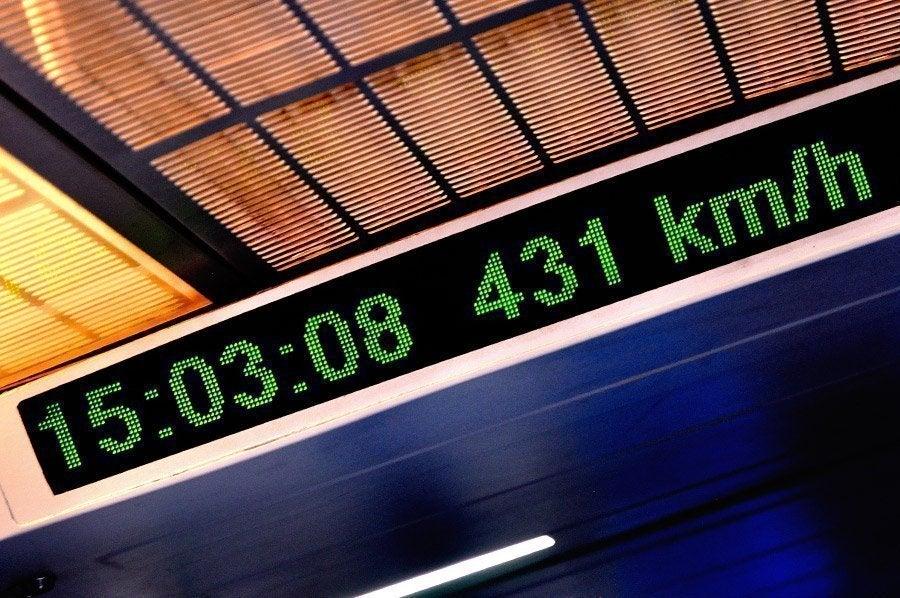Tren Maglev a máxima velocidad