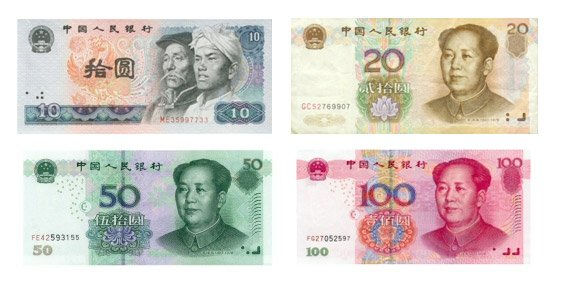 Billetes de yuan chino