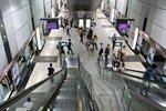 MRT (Metro)