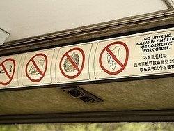 Autobus en Singapur, prohibiciones