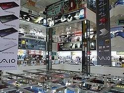 Sim Lim Square, interior