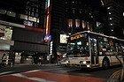 Autobus en Tokio