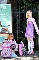 Chicas disfrazadas en Harajuku
