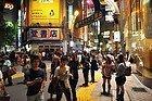 Ambiente nocturno en Shibuya