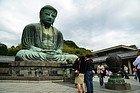 Kamakura, Gran Buda