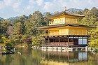 Kioto, Templo Dorado