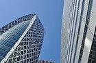 Shinjuku, rascacielos